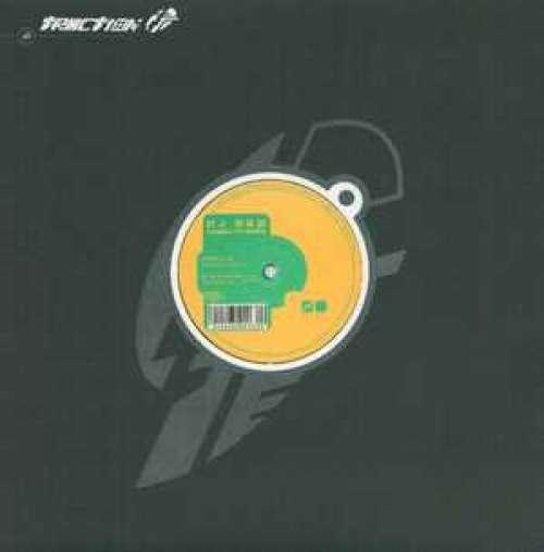 DJ-ESP-Before-I-Die-EP-12-034-EP-Vinyl-Schallplatte-26481