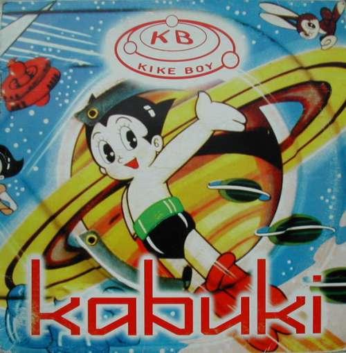 Kike-Boy-Kabuki-12-034-Vinyl-Schallplatte-33042