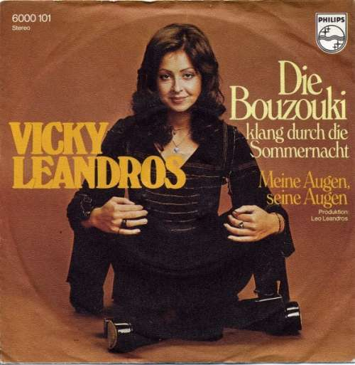 Vicky-Leandros-Die-Bouzouki-Klang-Durch-Die-Sommernacht-7-Vinyl