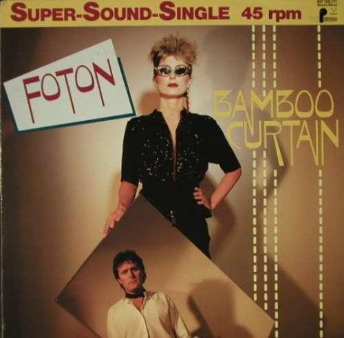 Foton-Bamboo-Curtain-12-034-Single-Vinyl-Schallplatte-43501