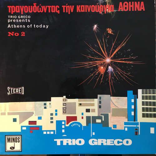 Bild Trio Greco* - Athens Of Today No 2 (LP, Album) Schallplatten Ankauf