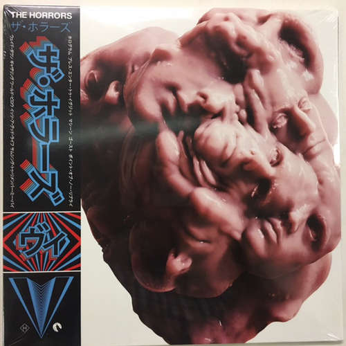 Bild The Horrors - V (2xLP, Album, 180) Schallplatten Ankauf