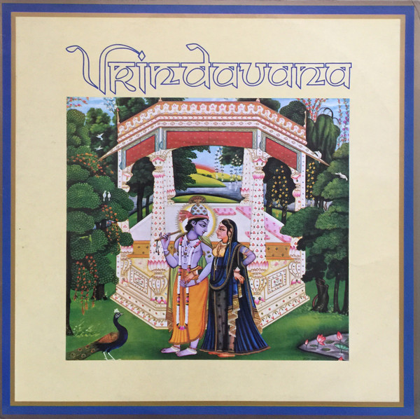 Cover zu Vrindavana - Vrindavana (LP) Schallplatten Ankauf