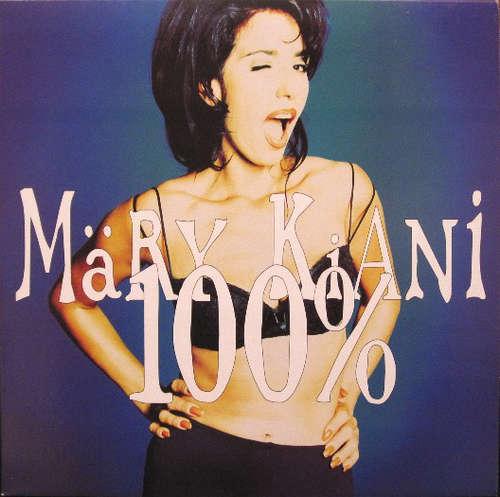 Cover zu Märy Kiani* - 100% (12, Single) Schallplatten Ankauf
