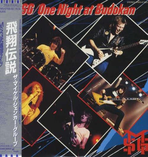Bild MSG* - One Night At Budokan (2xLP, Album) Schallplatten Ankauf