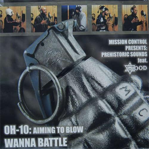 Cover Elite Terrorists - OH-10: Aiming To Blow / Wanna Battle (12) Schallplatten Ankauf