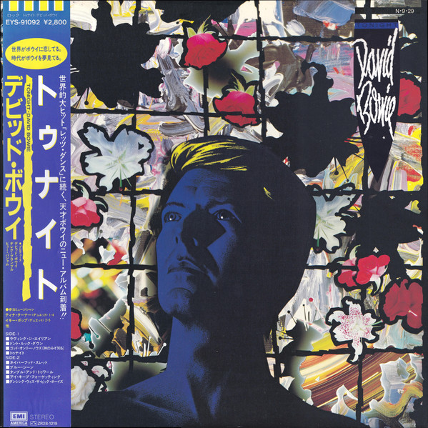 Cover David Bowie - Tonight (LP, Album) Schallplatten Ankauf