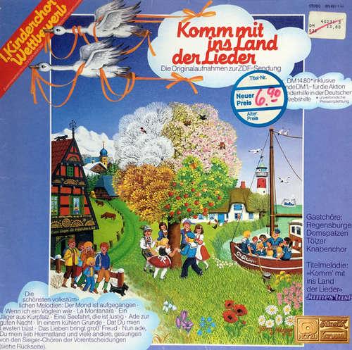 Bild Various - Komm Mit Ins Land Der Lieder (LP, Comp) Schallplatten Ankauf