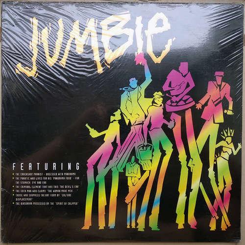 Cover Jumbie - Jumbie (LP, Album) Schallplatten Ankauf