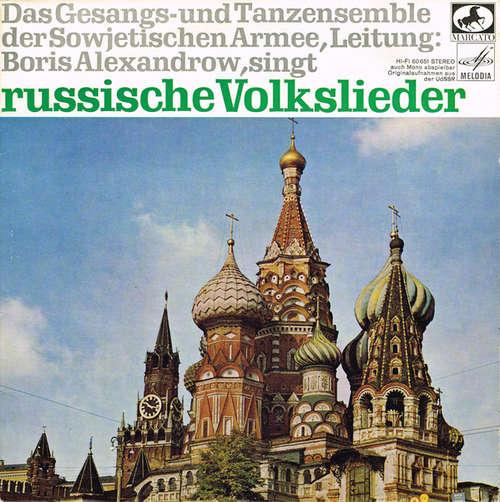 Cover zu Das Gesangs- Und Tanzensemble Der Sowjetischen Armee* - Das Gesangs- Und Tanzensemble Der Sowjetischen Armee Singt Russische Volkslieder (10) Schallplatten Ankauf