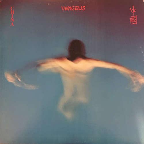 Cover Vangelis - China = 中國 (LP, Album) Schallplatten Ankauf