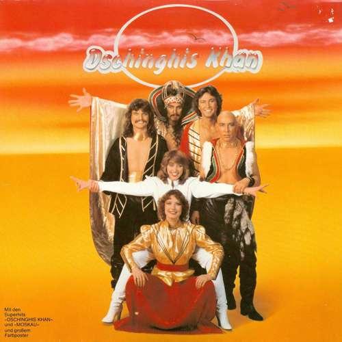 Cover Dschinghis Khan - Dschinghis Khan (LP, Album, Gat) Schallplatten Ankauf