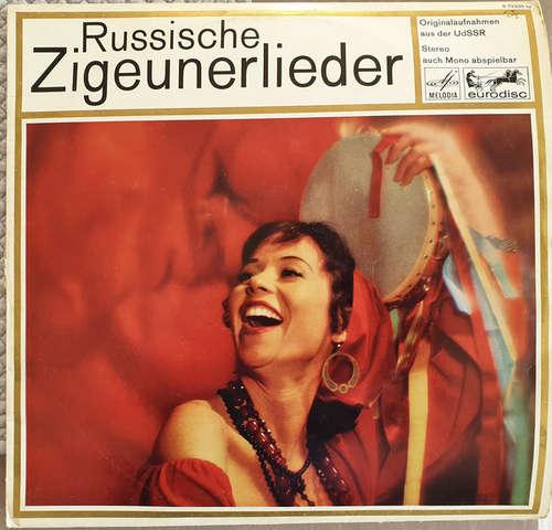 Cover Various - Russische Zigeunerlieder (LP, Album) Schallplatten Ankauf