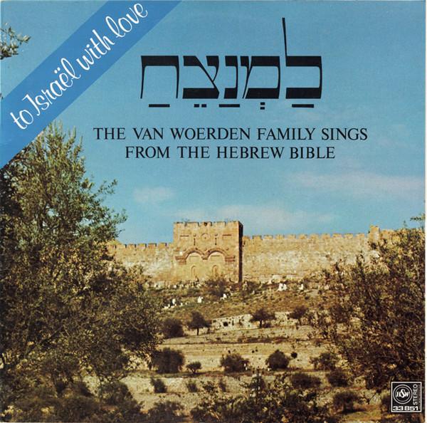Cover zu The Van Woerden Family - To Israël With Love: The Van Woerden Family Sings From The Hebrew Bible (LP, Album) Schallplatten Ankauf