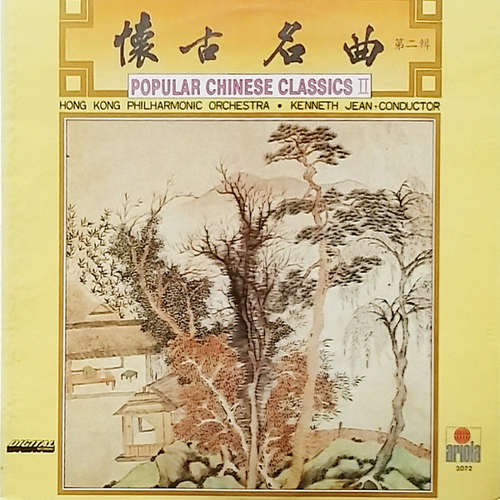 Cover Hong Kong Philharmonic Orchestra, Kenneth Jean - Popular Chinese Classics Vol. 2 (LP, Album, Dig) Schallplatten Ankauf