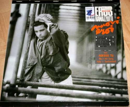 Bild Eros Ramazzotti - Nuovi Eroi (LP, Album) Schallplatten Ankauf