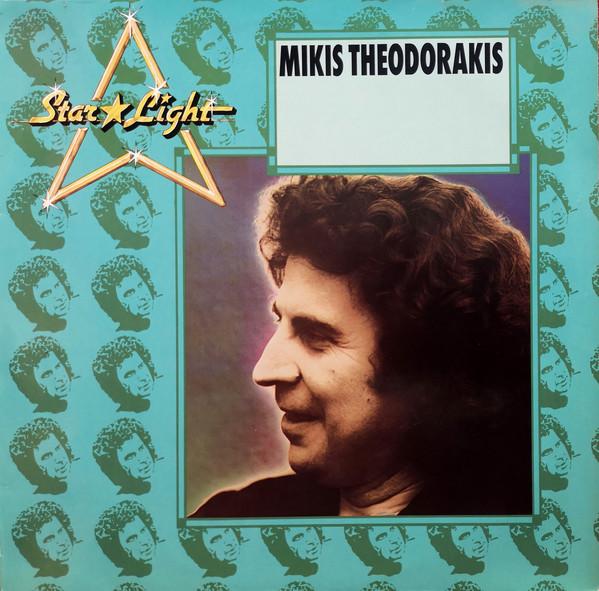 Cover zu Mikis Theodorakis - Starlight (LP, Comp, RE) Schallplatten Ankauf