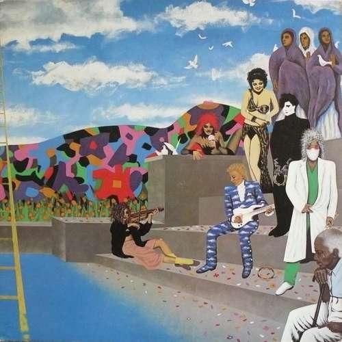 Cover Prince And The Revolution - Around The World In  A Day (LP, Album, Gat) Schallplatten Ankauf