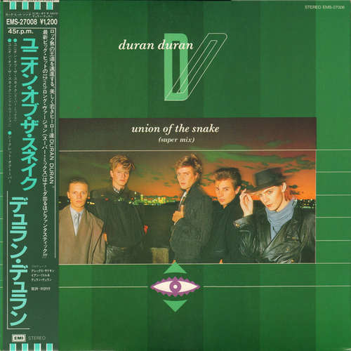Cover Duran Duran = デュラン・デュラン* - Union Of The Snake = ユニオン・オブ・ザ・スネイク (12) Schallplatten Ankauf