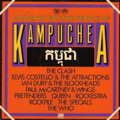 Cover Various - Concerts For The People Of Kampuchea (2xLP, Comp) Schallplatten Ankauf