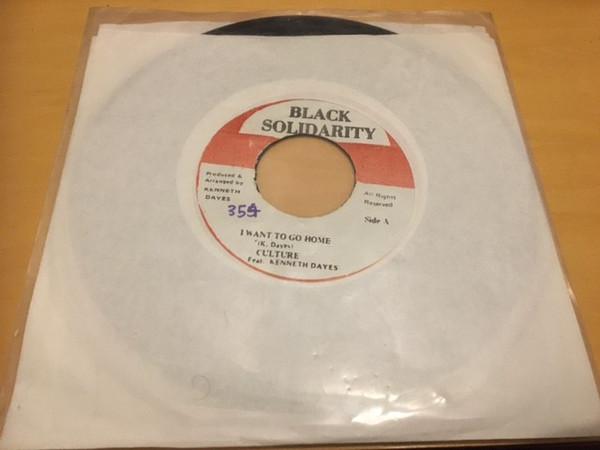Cover zu Culture / Harry T* - I Want To Go Home / Nyahbingi Vibe (7, Single) Schallplatten Ankauf