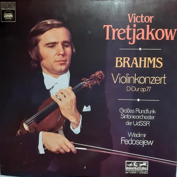 Cover zu Brahms*, Viktor Tretjakow* - Violinkonzert D-Dur Op.77 (LP, RE) Schallplatten Ankauf