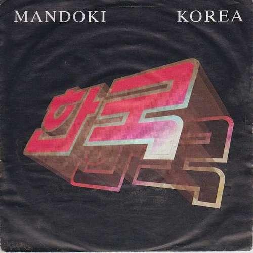 Bild Mandoki* - Korea (7, Single) Schallplatten Ankauf
