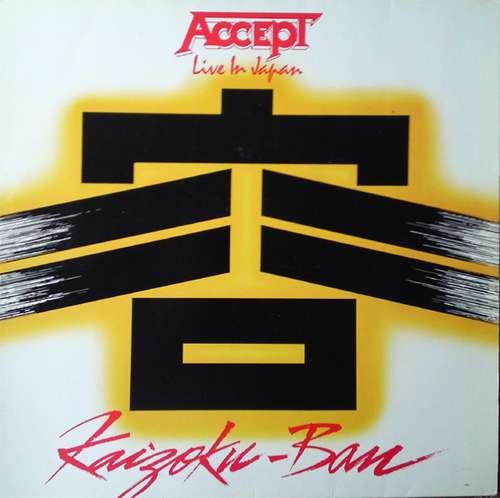 Bild Accept - Kaizoku-Ban (12, EP) Schallplatten Ankauf
