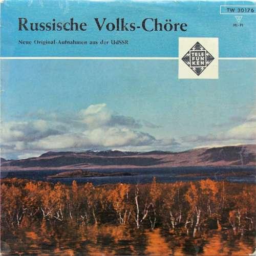 Bild Various - Russische Volks-Chöre (10) Schallplatten Ankauf
