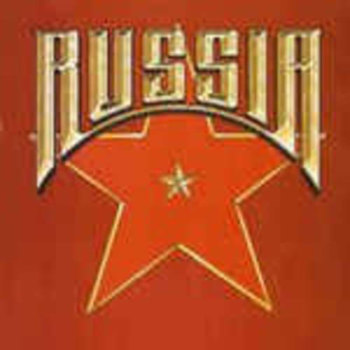 Bild Russia (2) - Russia (LP) Schallplatten Ankauf