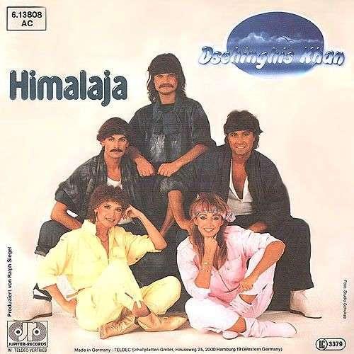 Cover Dschinghis Khan - Himalaja (7, Single) Schallplatten Ankauf