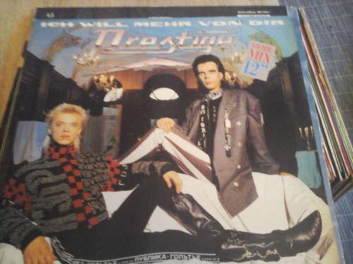 Bild Prestige (11) - Ich Will Mehr Von Dir (12) Schallplatten Ankauf