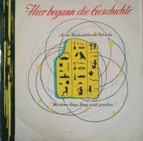Cover Georges Delerue - Hier Begann Die Geschichte - Pyramiden Und Sphinx (2xLP, Album) Schallplatten Ankauf