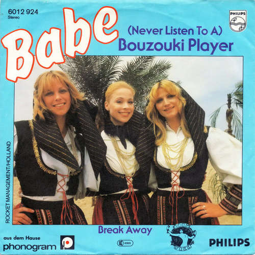 Bild Babe (2) - (Never Listen To A) Bouzouki Player (7, Single) Schallplatten Ankauf