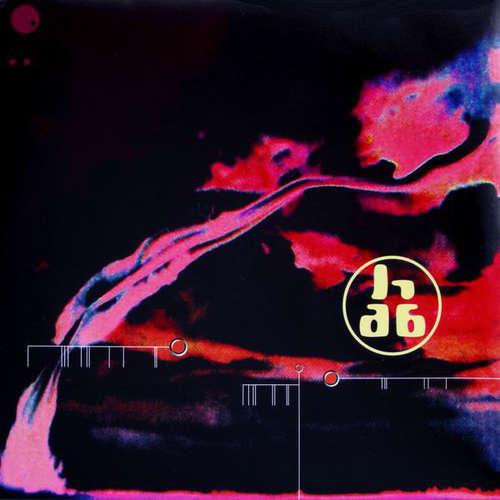 Bild Hab - Hab (12) Schallplatten Ankauf