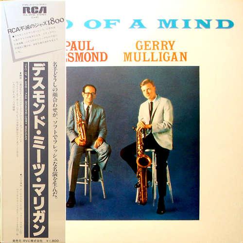 Bild Paul Desmond / Gerry Mulligan - Two Of A Mind (LP) Schallplatten Ankauf