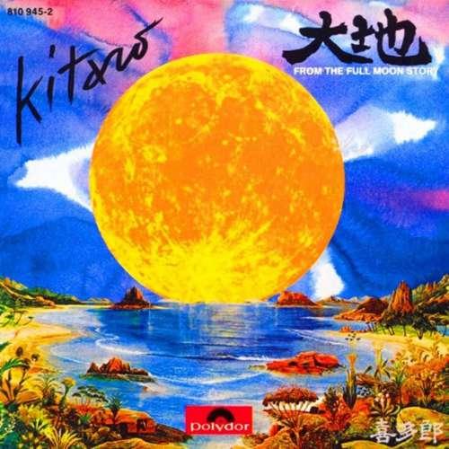 Cover Kitaro - From The Full Moon Story (LP, Album) Schallplatten Ankauf