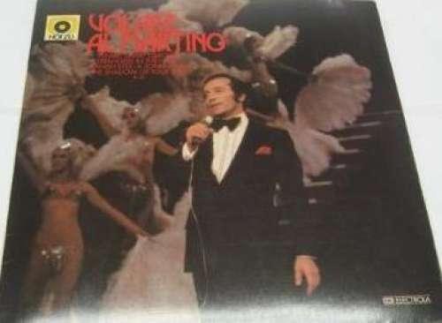 Bild Al Martino - Volare (LP, Comp) Schallplatten Ankauf