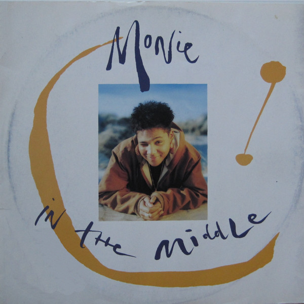 Cover Monie Love - Monie In The Middle (12) Schallplatten Ankauf