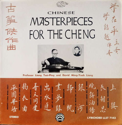 Cover Professor Liang Tsai-Ping* And David Ming-Yeuh Liang* - Chinese Masterpieces For The Cheng (LP) Schallplatten Ankauf