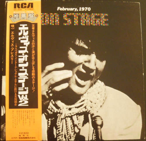 Cover Elvis Presley - On Stage-February, 1970 (LP, Album, RE) Schallplatten Ankauf