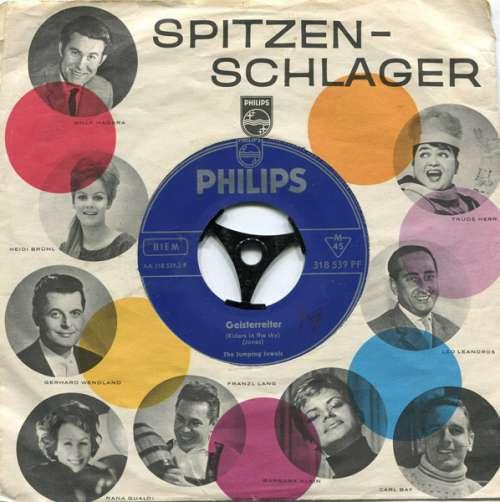 Bild The Jumping Jewels - Wheels / Geisterreiter (7, Single, Mono) Schallplatten Ankauf