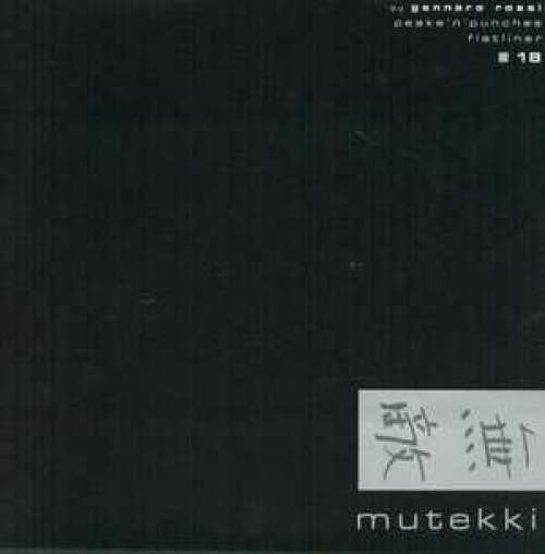 Bild Gennaro Rossi - Peaks 'N' Punches (12) Schallplatten Ankauf