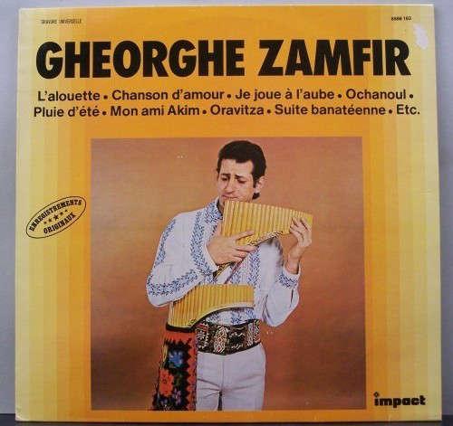 Cover zu Gheorghe Zamfir - Gheorghe Zamfir (LP, Comp) Schallplatten Ankauf