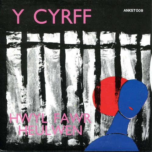 Bild Y Cyrff - Hwyl Fawr Heulwen / Pethau Achlysurol (7) Schallplatten Ankauf