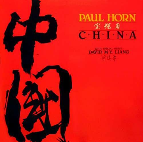 Cover Paul Horn - China (LP, Album) Schallplatten Ankauf