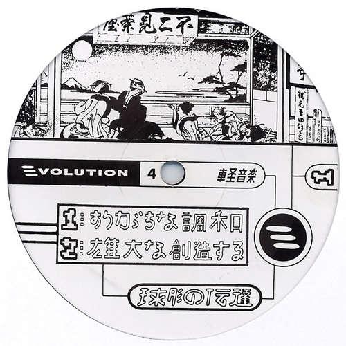 Cover Global Communication - The Keongaku EP (12, EP) Schallplatten Ankauf