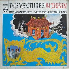 Cover The Ventures - The Ventures In Japan (LP, Album) Schallplatten Ankauf