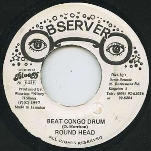 Bild Round Head - Beat Congo Drum (7) Schallplatten Ankauf