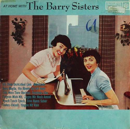 Cover zu The Barry Sisters - At Home With The Barry Sisters (LP, Album, Mono) Schallplatten Ankauf